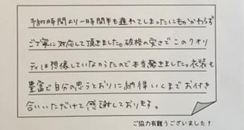 堺市 振袖レンタル 口コミ1