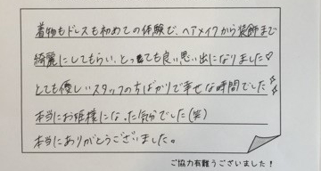 堺市 振袖レンタル 口コミ3