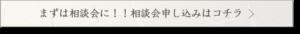 堺市,成人式,振袖レンタル
